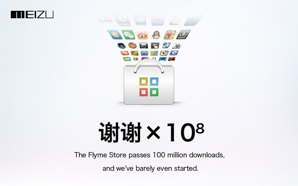 Meizu Flyme Store surpasses 100 million downloads, now boasts 10,000 apps