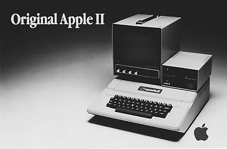 Apple II turns 35, doesn't bother with midlife crisis